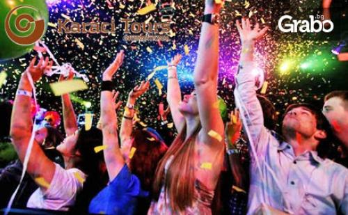 Нова Година в <em>Истанбул</em>! 3 Нощувки със Закуски и Празнична Вечеря на Яхта по Босфора, Плюс Транспорт и Посещение на Одрин