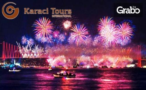 Нова Година в Истанбул! 3 Нощувки със Закуски, Празнична Вечеря и Туристическа Обиколка, Плюс Транспорт от <em>Русе</em> и в.търново