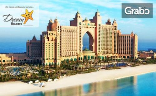 Посети Дубай през 2019Г! 7 Нощувки със Закуски, Плюс Самолетен Билет