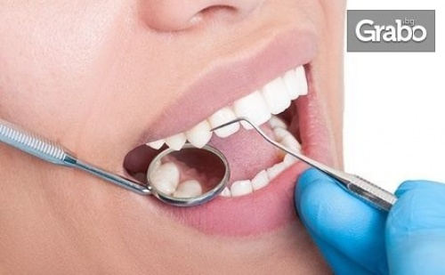 Профилактичен Преглед и Почистване на Зъбен Камък с Ултразвук, Плюс Полиране на Зъбите с Air Flow