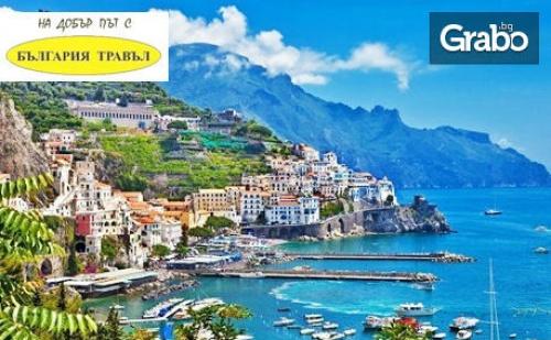 Ранни Записвания за Екскурзия до Венеция, Флоренция, Рим, Пиза, Болоня и Ватикана! 7 Нощувки със Закуски и Транспорт