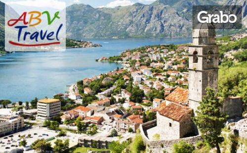 Екскурзия до Черна Гора! 3 Нощувки със Закуски и Вечери в Будва, Плюс Транспорт и Възможност за <em>Дубровник</em> и Котор