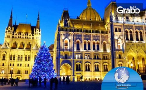 Мартенски Празници в Будапеща и <em>Виена</em>! 2 Нощувки със Закуски, Плюс Транспорт