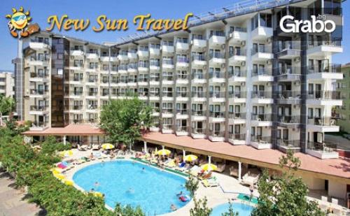 Ранни Записвания за Почивка в <em>Алания</em>, Анталия! 7 Нощувки на База All Inclusive в Monte Carlo Hotel 4*