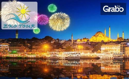 Нова Година в Истанбул! 2 Нощувки със Закуски, Плюс Транспорт и Бонус - Посещение на Форум Истанбул