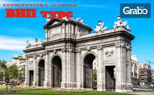 През Февруари в <em>Мадрид</em>! 2 Нощувки със Закуски, Плюс Самолетен Транспорт и Възможност за Посещение на Толедо