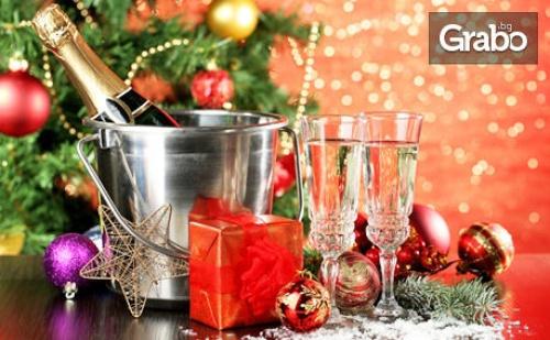 Нова Година в <em>Арбанаси</em>! 2 Нощувки със Закуски и Вечери, Едната от Които Празнична
