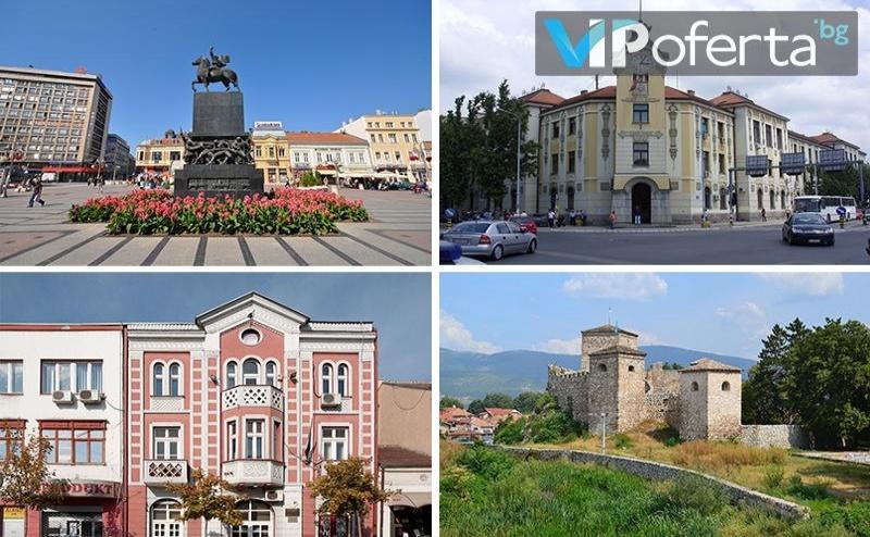 Еднодневна Екскурзия в Сърбия - Пирот и <em>Ниш</em> от Бамби М Тур