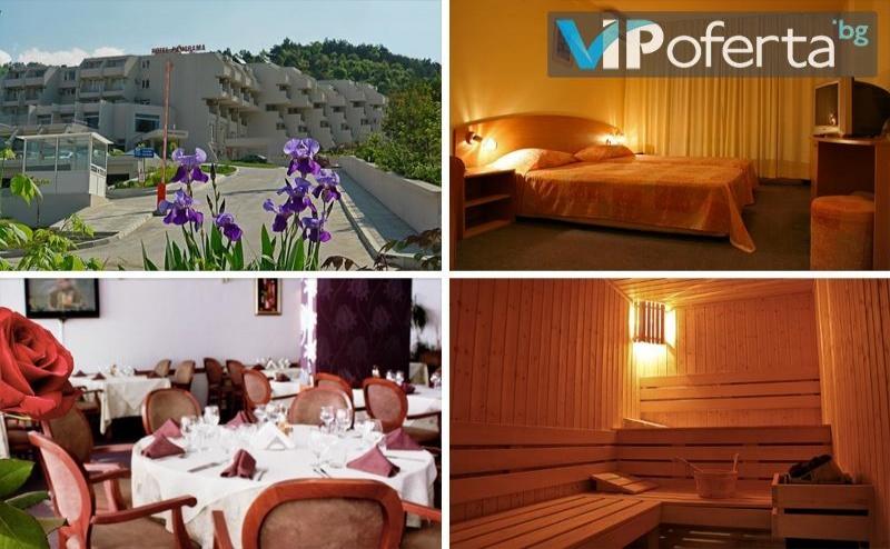 Еднодневен Пакет за Двама или Трима със Закуски + Арома Вана в Спа Хотел Панорама, <em>Сандански</em>