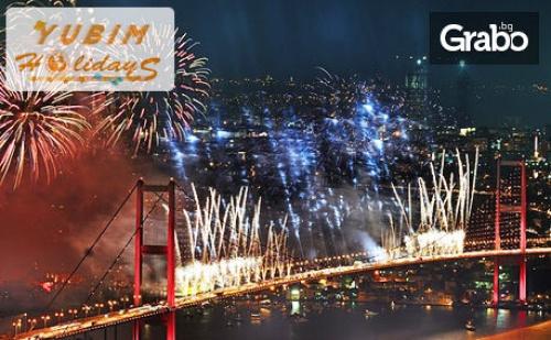 Last Minute за Новогодишна Екскурзия до <em>Истанбул</em>! 3 Нощувки със Закуски и Празнична Вечеря, Плюс Транспорт