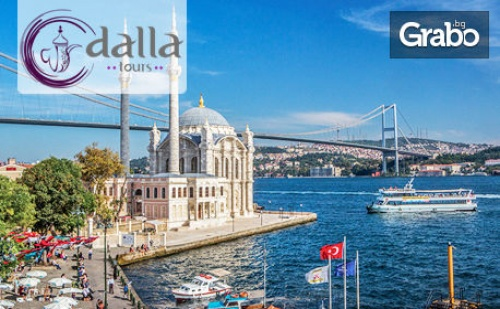 В <em>Истанбул</em> за Фестивала на Лалето! 2 Нощувки със Закуски, Плюс Транспорт и Посещение на Одрин