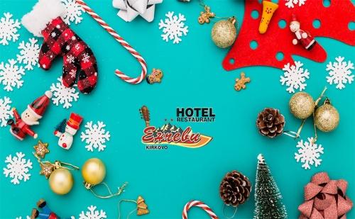 Коледа в Родопите. 2 или 3 Нощувки със Закуски и Празнични Вечери в Хотел Енчеви, с. Кирково