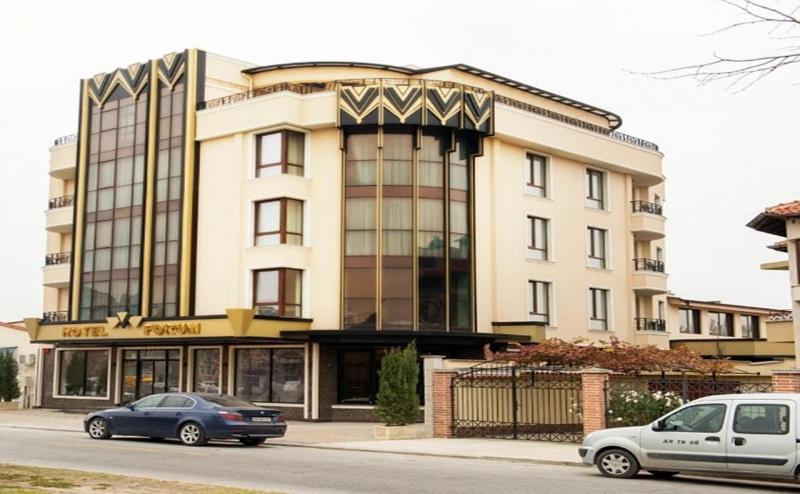 Почивка за Двама в Hotel Forum, Пазарджик