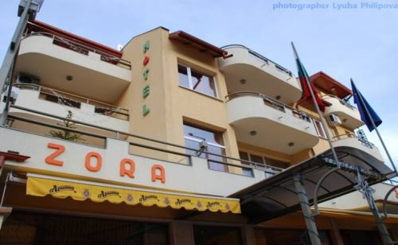 Почивка за Двама в Хотел Зора, Враца