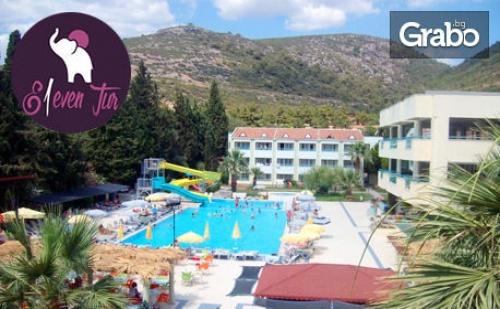 За 1 Май в <em>Кушадасъ</em>! 5 Нощувки на База All Inclusive в Хотел La Santa Maria 4*