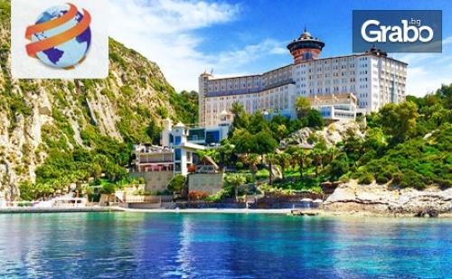 Ранни Записвания за Почивка в <em>Кушадасъ</em>! 5 Нощувки на База All Inclusive в Ladonia Hotels Adakule