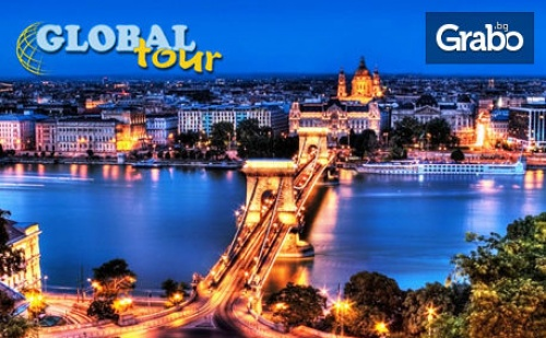 Посети Будапеща и <em>Виена</em>! Екскурзия с 3 Нощувки със Закуски, Плюс Транспорт