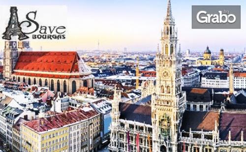 През Юни до <em>Загреб</em>, Мюнхен, Париж, Женева и Милано! Екскурзия с 8 Нощувки със Закуски, Плюс Транспорт