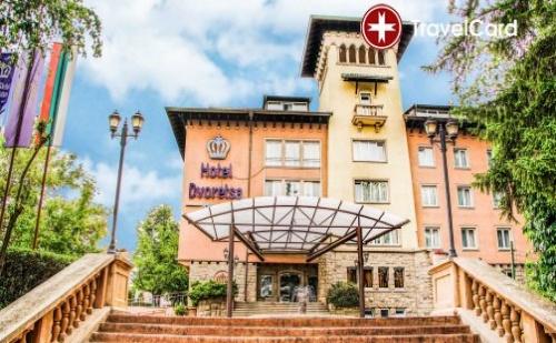 5* СПА Уикенд в хотел Двореца, гр. Велинград