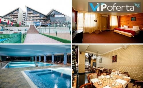 Еднодневен Делничен и Уикенд Пакет със Закуска  и Вечеря + Ползване на Спа в Хотел Селект****, Велинград