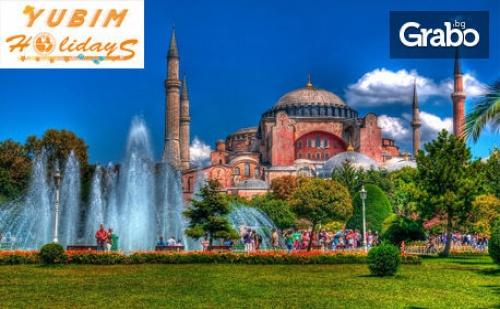 В <em>Истанбул</em> за Фестивала на Лалето! 3 Нощувки със Закуски, Плюс Транспорт и Посещение на Одрин