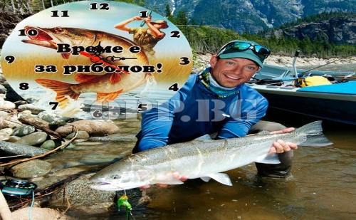 Подарък за Всеки Обичащ Риболова! Стенен Часовник