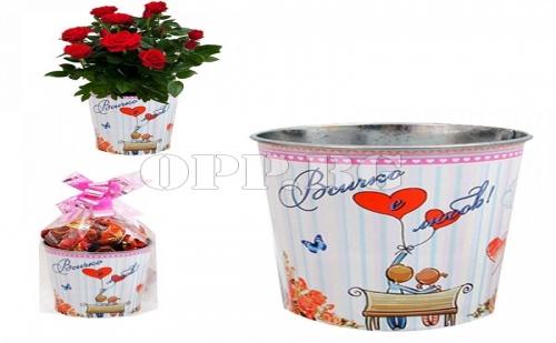 Кашпа за Цветя или Бобони с Послание за Свети Валентин