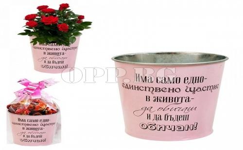 Кашпа за Цветя с Послание за Влюбени
