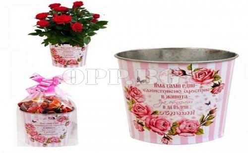 Кашпа за Цветя с Послание