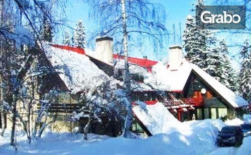 Почивка в <em>Боровец</em>! Нощувка със Закуска - без или със Вечеря, Плюс Сауна и Парна Баня
