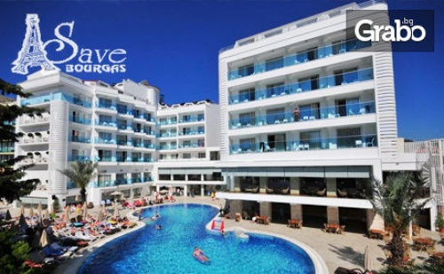 Ранни Записвания за Почивка в Мармарис! 5 Нощувки на База All Inclusive в Хотел Blue Bay Platinum 5*