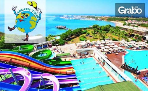Ранни Записвания за Море в Дидим! 7 Нощувки на База All Inclusive в Хотел Didim Beach Resort Aqua & Elegance Thalasso 5* и Транспорт