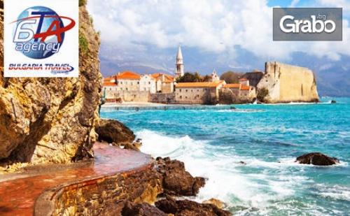До Черна Гора за Великден! 3 Нощувки със Закуски и Вечери, Плюс Транспорт и Възможност за Будва, Котор и <em>Дубровник</em>