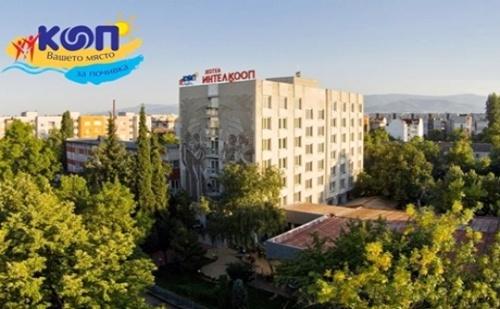 Нощувка на човек със Закуска в Хотел Интелкооп, <em>Пловдив</em>