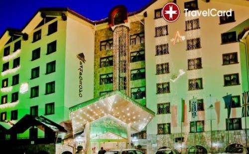 5* Зимна Ваканция в Хотел Пампорово