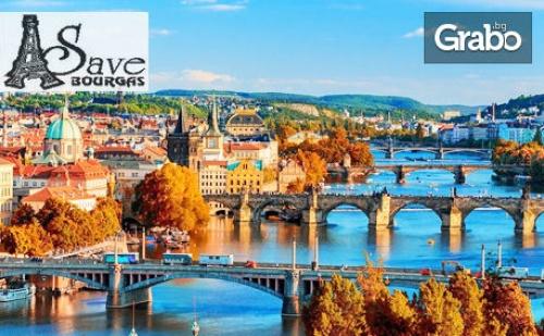 През Март в Сърцето на Европа! Екскурзия до Прага, Дрезден и Виена с 3 Нощувки със Закуски и Самолетен Билет