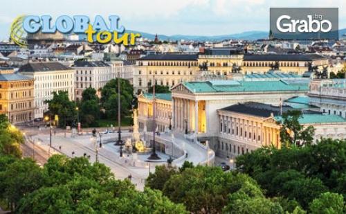 Екскурзия до Будапеща, <em>Виена</em> и Прага! 3 Нощувки със Закуски, Плюс Транспорт