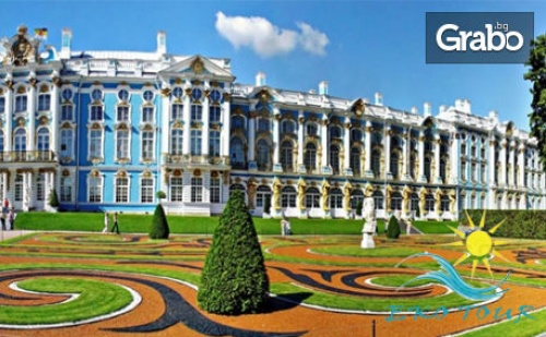 За 24 Май в Будапеща, <em>Виена</em> и Прага! 5 Нощувки със Закуски, Плюс Транспорт и Възможност за Посещение на Дрезден