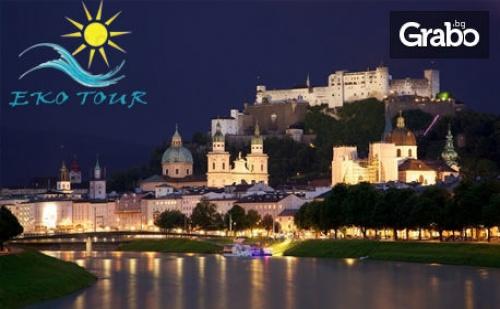 За 1 Май до <em>Загреб</em>, Венеция, Залцбург, Виена и Будапеща! 4 Нощувки със Закуски, Плюс Транспорт