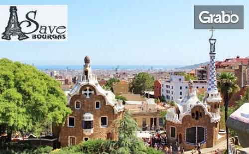 Великденски Празници в <em>Барселона</em>, Лазурния Бряг и Италия! 6 Нощувки със Закуски и 4 Вечери, Плюс Самолетен Транспорт