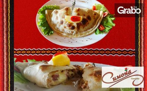 Домашна Еклерова Торта, Сок от Бъз и Кафе, или Мераклийско Пиле