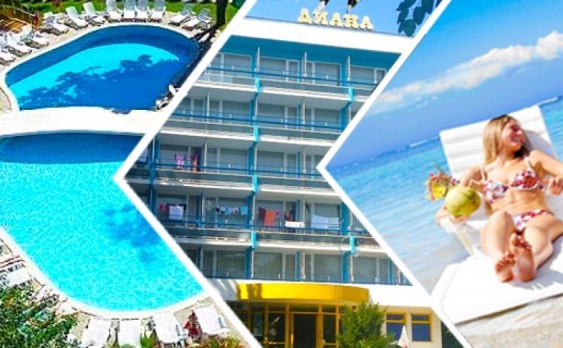 All Inclusive + Басейн на Шок Цени в Хотел Диана, <em>Златни Пясъци</em>. Дете до 12 г. Безплатно!!!