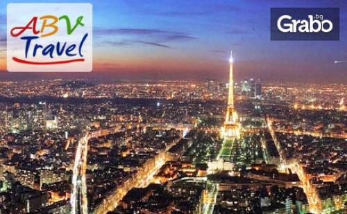 11 Дни Из Европа! Виж Франция, Италия, Австрия, Германия и Швейцария - 8 Нощувки със Закуски, Плюс Транспорт
