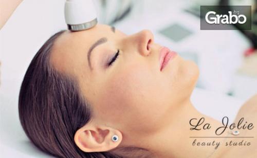 Дълбоко хидратираща хиалуронова терапия за лице, плюс ензимен пилинг