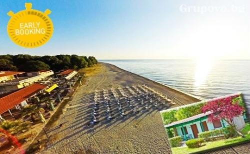 Лято в Гърция! Нощувка на човек на База All Inclusive + Басейн и Чадър за Плажа в Olympion Zeus***, <em>Олимпийска Ривиера</em>