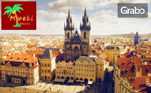 Пролетна Екскурзия до Прага, Будапеща и <em>Виена</em>! 5 Нощувки със Закуски, Плюс Транспорт