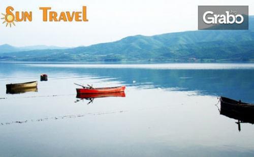 Екскурзия до Керамоти, Кавала, Езерото Керкини и Пещерата <em>Алистрати</em>! Нощувка и Транспорт
