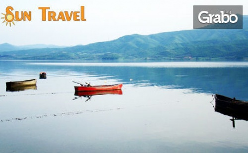 За Гергьовден до Кавала, Керамоти, Езерото Керкини и Пещерата <em>Алистрати</em>! 2 Нощувки и Транспорт