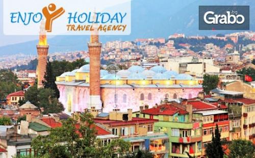 Екскурзия до Егейското Крайбрежие за 24 Май! 3 Нощувки със Закуски и Вечери, Плюс Транспорт и Възможност за о. Алибей и Лесбос