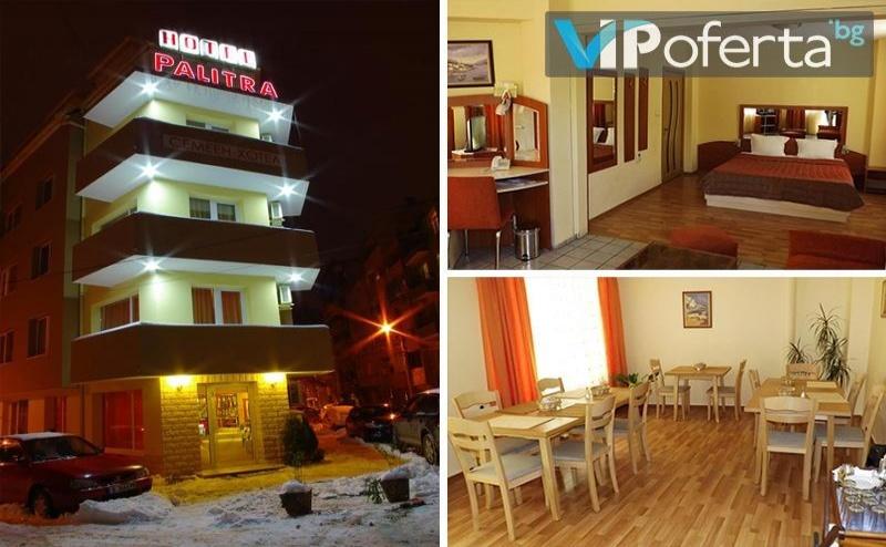 Еднодневен Пакет без Изхранване в Семеен Хотел Палитра***, <em>Варна</em>
